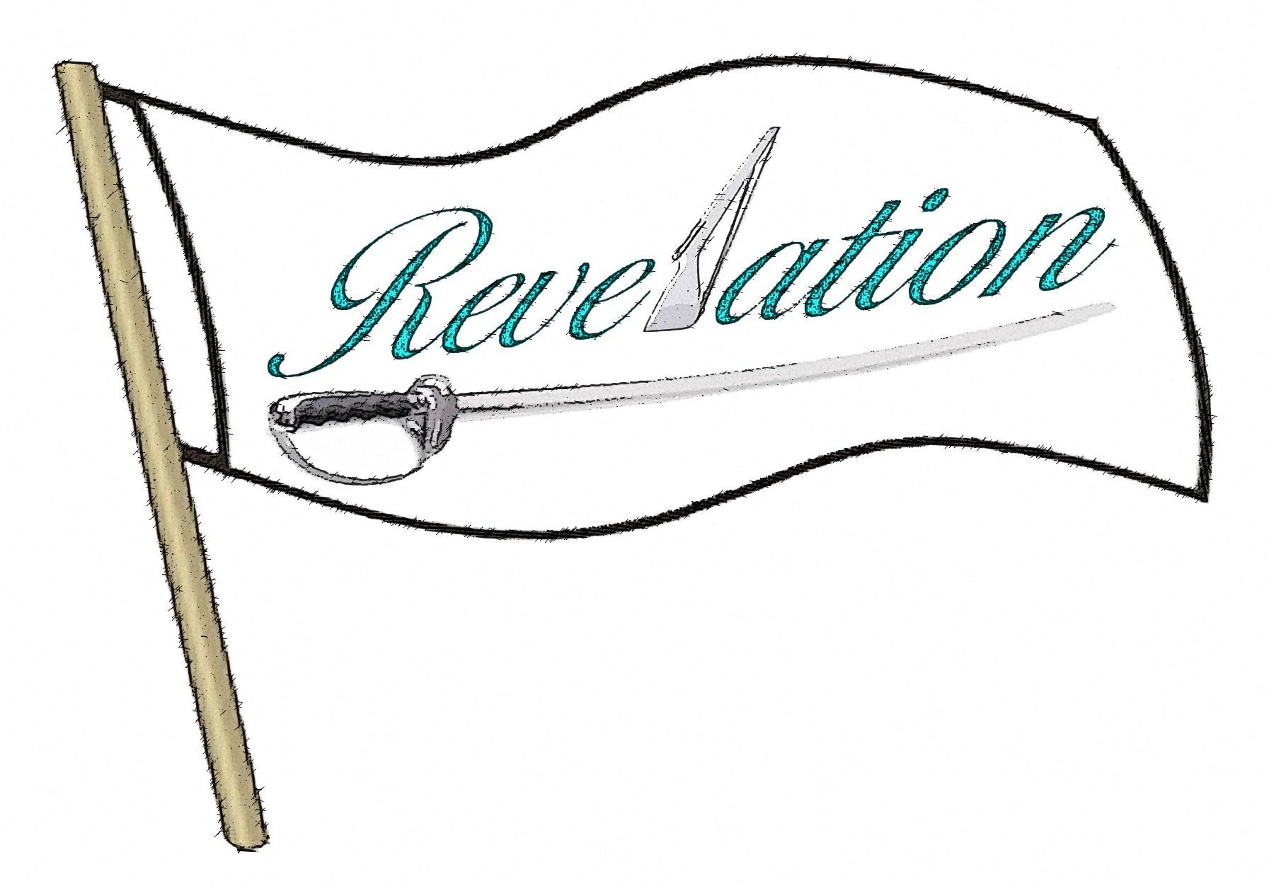 logo revelation